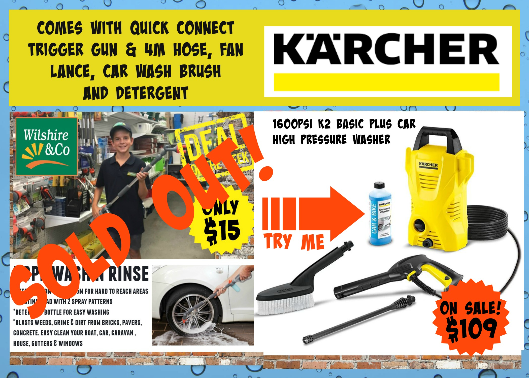 karcher-sold-out.jpg